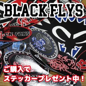 ブラックフライ ブラックフライズ ステッカー 通販 black flys