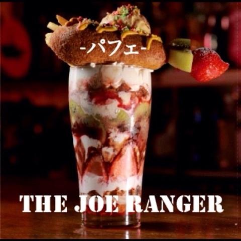 THE JOE RANGER CD 通販 パフェ ROCK 名古屋 バンド