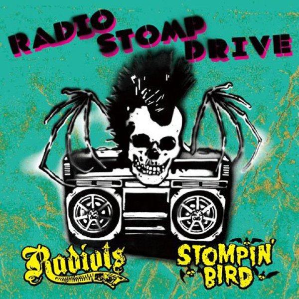 画像1: [RADIOTSxSTOMPIN' BIRD]-RADIO STOMP DRIVE- (1)
