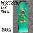 画像1: [SUICIDAL TENDENCIES]-Possessed To SkateRe Issue Skateboard Deck 10-GREEN- (1)
