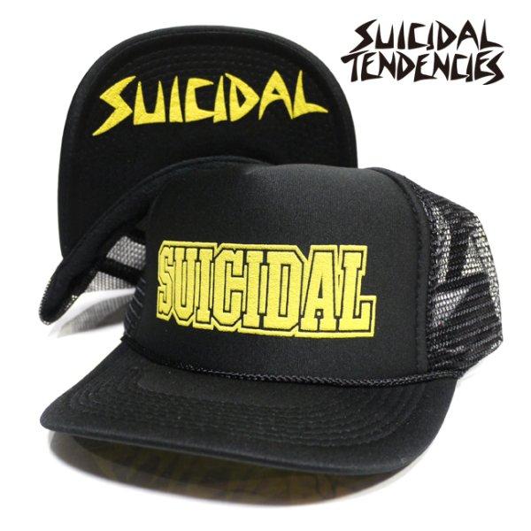 画像1: [SUICIDAL TENDENCIES]-Block SUICIDAL OG Flip Up-BKxYEL- (1)