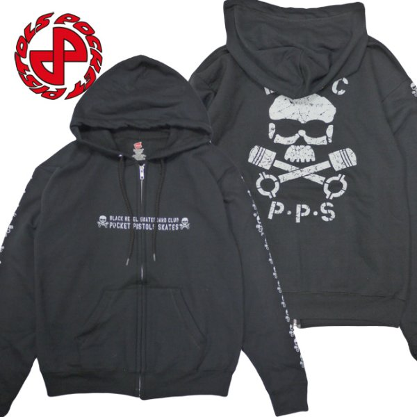 画像1: -SALE-[Pocket Pistols Skates]-BRSC Zipper Hood- (1)