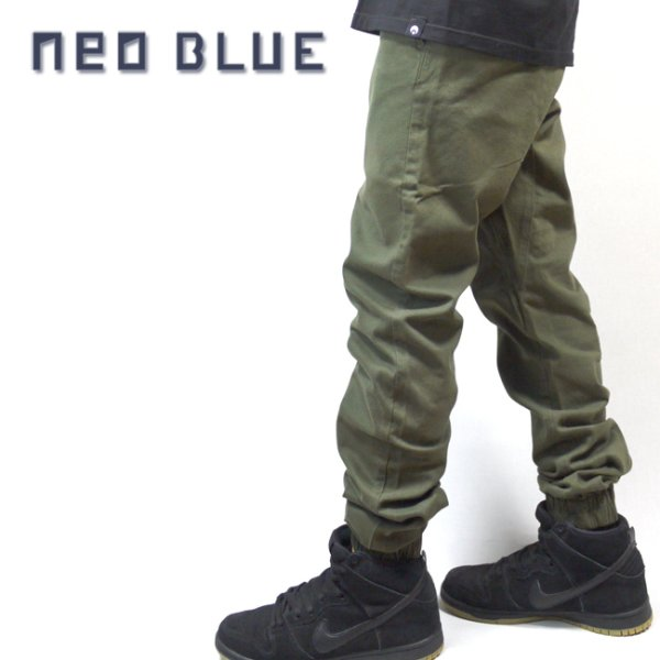 画像1: [NEO BLUE]-7605 Army Green Twill Jogger Pants- (1)