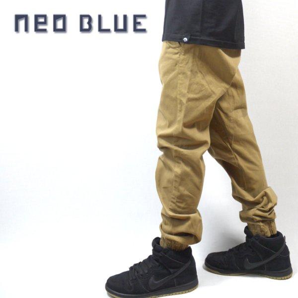 画像1: [NEO BLUE]-7606 Camel Twill Jogger Pants- (1)