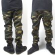 画像3: [NEO BLUE]-#7628 Camo Green Denim Jogger Pants- (3)