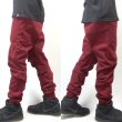 画像2: [NEO BLUE]-7610 BURGUNDY Twill Jogger Pants- (2)