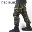 画像1: [NEO BLUE]-#7628 Camo Green Denim Jogger Pants- (1)