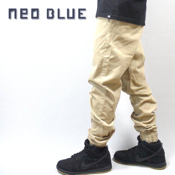 画像1: [NEO BLUE]-7604 KHAKI Twill Jogger Pants- (1)