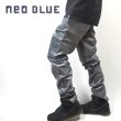 画像5: [NEO BLUE]-MC-8532 RUSTIC METAL GRAY MOTO JEANS- (5)