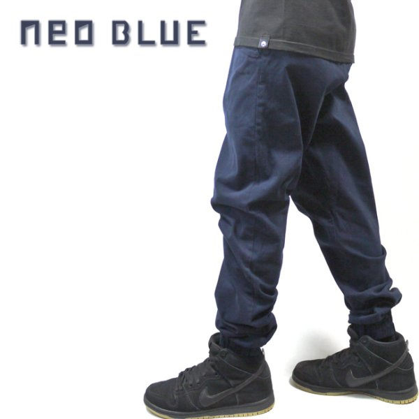画像1: [NEO BLUE]-7611 NAVY Twill Jogger Pants- (1)
