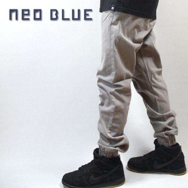 画像1: [NEO BLUE]-7603 Gray Twill Jogger Pants- (1)