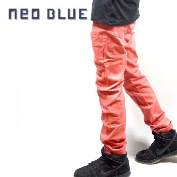 画像1: [NEO BLUE]-222 Coral Skinny Jeans- (1)