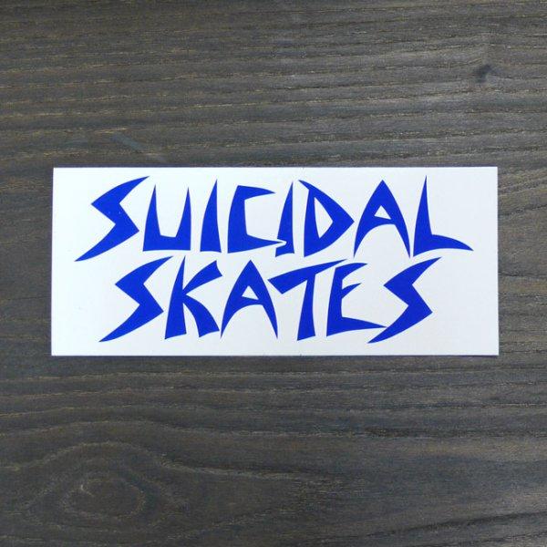 画像1: [SUICIDAL TENDENCIES]-SUICIDAL SKATES STICKER(SSS)-WHITE- (1)