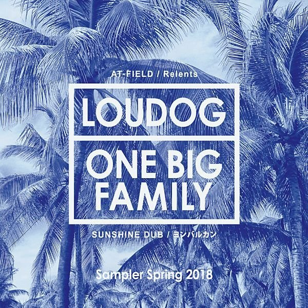 画像1: [V.A]-Sampler Spring 2018 / LOUDOGFAMILY records & ONEBIGFAMILY records- (1)