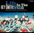 画像1: [HEY-SMITH]-Life In The Sun-初回限定版- (1)