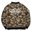 画像2: -40%off-[seedleSs]-ZIP UP QUILTED JKT-CAMO- (2)