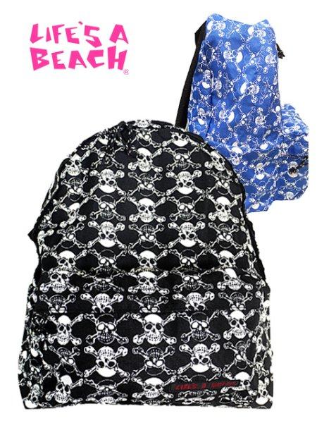 画像1: [LIFE'S A BEACH]-Back Pack- (1)