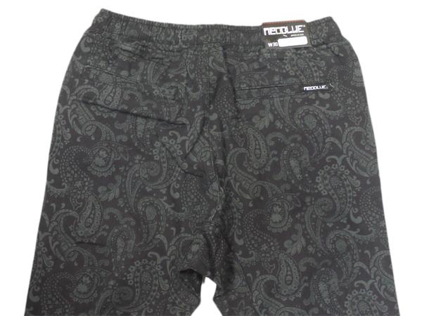 7626 NEO BLUE jogger pants ジョガーパンツ Twill スキニー スケーター 通販
