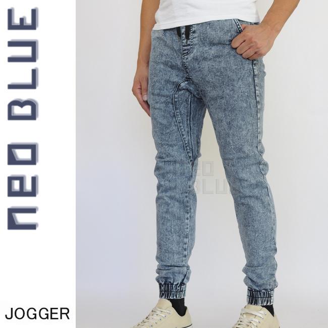 7652 NEO BLUE jogger pants ジョガーパンツ Twill スキニー スケーター 通販
