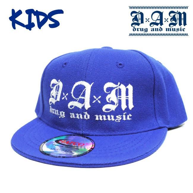 Kids cap-Royal